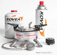 Газовая горелка Kovea Expedition Stove