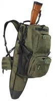 Рюкзак AVI-outdoor Rifle Pro with Gun pocket с системой ношения ружья