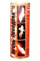 Огонь Лебедева 0,5/2 - топливный патрон