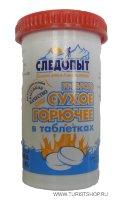 Сухое горючее Следопыт-Экстрим 80 гр