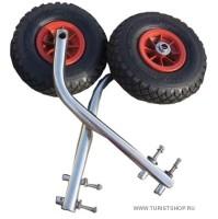 Транцевые колеса, съёмные укороченные