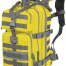 Рюкзак Maxpedition Falcon II Hydration Backpack Safety Yellow