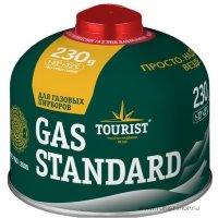 Баллон газовый STANDARD резьбовой евросмесь универсальная всесезонная 230 гр